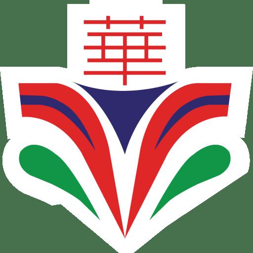 雪兰莪州无拉港中华工商总会 (BCCCI)